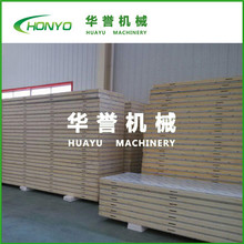 High Quality XPS Cold Room Panel, Cold Storage Insulation Board