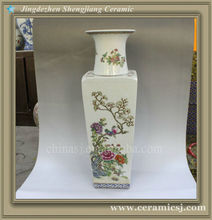RYWQ11 Asian Qing Qianlong period Porcelain Rectangle Vase