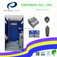 Small cabin people toilett house and bedpan