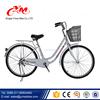 OEM urban bike 26 inch hi-ten steel road bike for sale