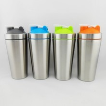 Stainless Steel Protein Shaker Bottles, Various Designs Available