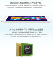 Планшетный ПК ONDA 819W Intel Z3735E quad/core CPU Bay Trail 8.1
