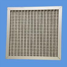 Aluminum frame Primary metal mesh air filter air intake for air return