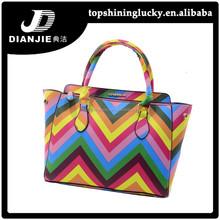 Wholesale rainbow ladies handbags 2015