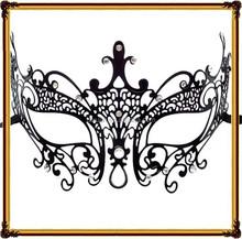 Women's Laser Cut Metal Mask Venetian Mask, Pretty Masquerade Mask