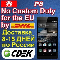 china mobile smartphones Huawei Ascend P8 mobile phone Huawei P8 GRA-UL10 smartphone 3GB+16/64gb