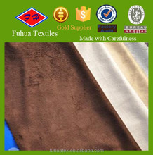 popular 100% polyester suede fabric for making sofa