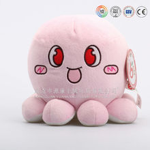 2016 new gift pp cotton emoji pillow octopus stuffed plush toy