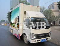led advertising media vehicle, full colour display screen truck, advertising van