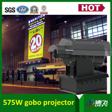 40000 lumens high brightness gobo projector for outdoor rotating image