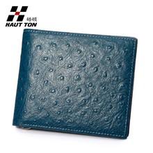 QB45 Hautton credit card holder purse men smart ostrich pattern cow hide leather wallet