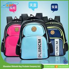 Hight Quality Custom Logo Cheap Latest School Bag For Girls