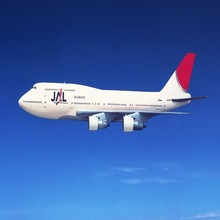 Professional low air freight rates cheap air freight from china to Washington Ronald Dulles USA ---- Allen