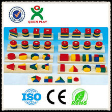 2015 primary education montessori toy/educational wooden toys/Wooden Magnetic Block for kids (1 set=13pcs) QX-B5002