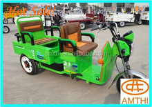 2015 New Double Seat Adults Unfoldable Electric Tricycle,New Designed Passenger Loading Three Wheeler Tricycle