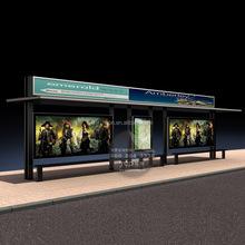 aluminum LED bus shelter with scrolling light box