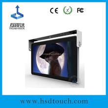 19inch wifi digital advertising display