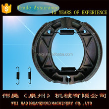 top quality motorcycle AN110 brake shoes professional manufacturer