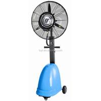 water spray fan outdoor