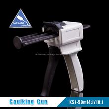 KS-1 50ml 10:1 Dental Crown and Dental Dispensing Gun