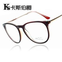 140 ewbjyj [P9193] support mixed batch of Korea oversized metal frame glasses frame plain mirror brand color plain mirror