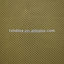 hot 100%polyester different types of fabric for lining of sporty clothing HA322-2