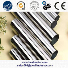42crmo4 alloy steel seamless pipe manufacturer!!!