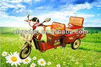 multifunction electro tricycle for passenger
