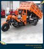 china two passenger three wheel motorcycle/three-wheel motorcycle rear axle