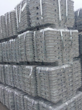 Zinc Ingot 99.995% With Competitive Price