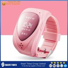 [Smart-Times] 2015 Latest Fashion Smart Watch GPS Android Bluetooth Smart Phone