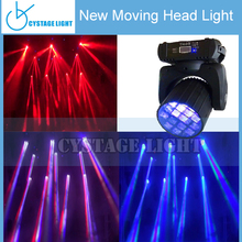 CYSTAGELIGHT 12X12W 4 in 1 rgbw Multi-beam effects led moving head lighting