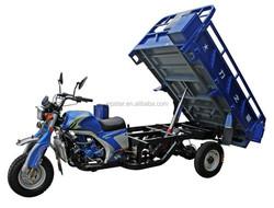 2014 year 175cc/200cc/250cc dump three wheel motorcycle/dump tricycles