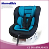 safety baby products best quality adult car booster seat car seat cover car seat