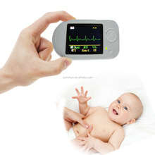 baby vitals monitor type pc based EKG