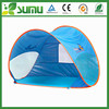 High Quality Folding Beach Tent Pop Up