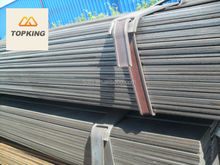 TOP KING Best price mild hot rolled black carbon steel flat bar for construction made in china