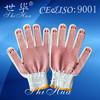 hand protection glove midas safety gloves