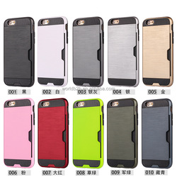 2015 new design aluminum and tpu card slots case cover for iphone 6s