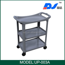 Catering car/dining car/Cleaning hand trolley UP-003A
