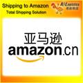 20ft containerschiff china nach chicago