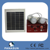 solar powered lighting system with power bank for rural home lighting