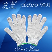 safety products cotton gloves falconry gloves working gloves