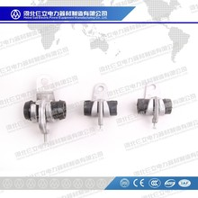 ADSS/ OPGW Preformed Suspension Clamp For Transmission Line Hardware And Accessories