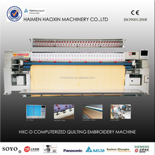 HXC-225G computerized quilting embroidery machine, garment making machine