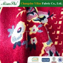 lower price sofa fabric/sofa material/furniture fabric made in china