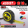 LOW MOQ promotional measuring tools auto lock 5m stainless steel tape measure quality tools brand name tools