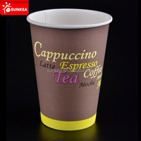 Company logo printed 8.25oz vending machine coffee paper cup