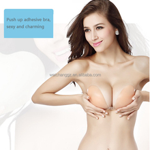 Nude Bra Free type, Silicone Self-adhesive Backless Strapless A Cup Bras for women