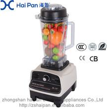 High Efficient Soybean Milk/Cereals/Rice/Fruit/Ice Machine 2 in 1 blender chopper